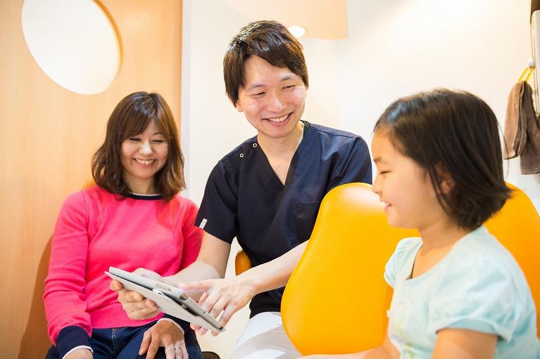 ご家族の歯科治療と予防